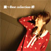Best collection-絆