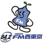 FM西東京のマスコットキャラ